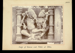 Image of Ganesa and Prithvi at Bilas